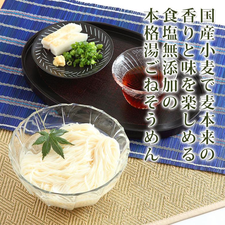 本格湯ごね 播州そうめん《20袋》セット | はりま製麺株式会社・兵庫県