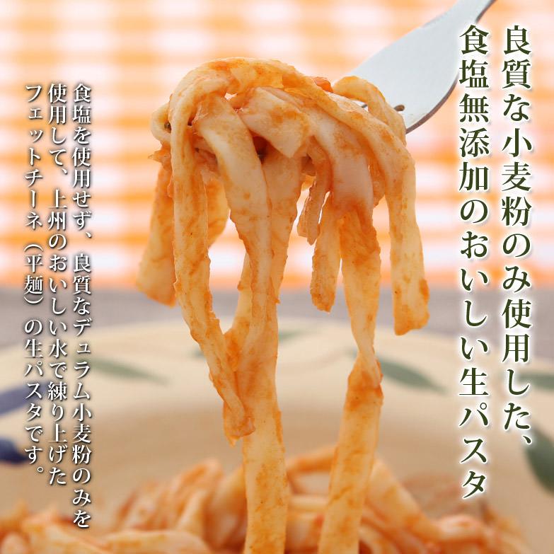 良質なデュラム小麦粉を100%使用した 食塩無添加のおいしい〈生パスタ〉220g×6セット | 株式会社叶屋食品・群馬県