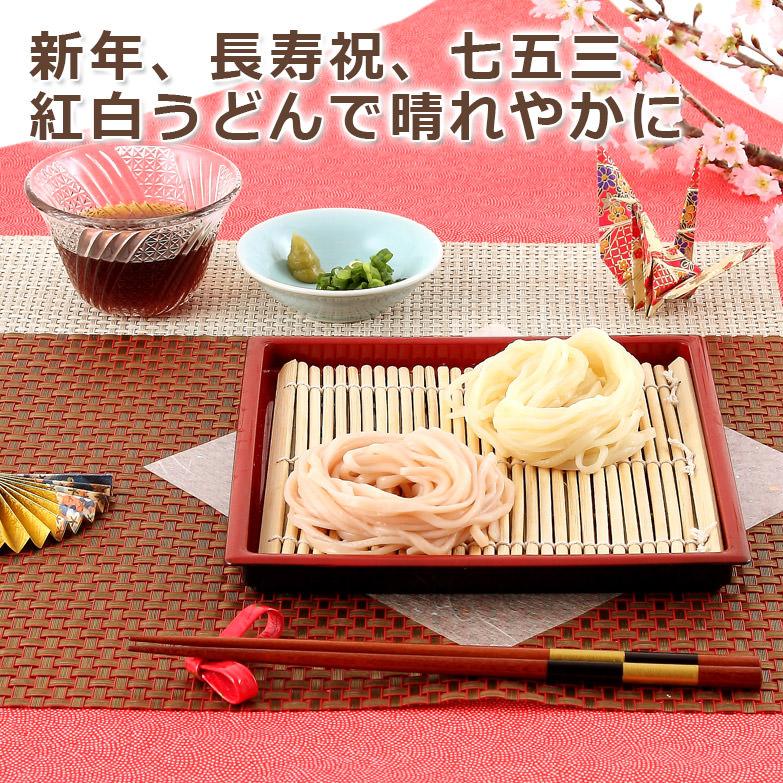 お祝いの気持ちを演出する〈ふる里水沢紅白うどん〉2食入×6セット   株式会社叶屋食品・群馬県