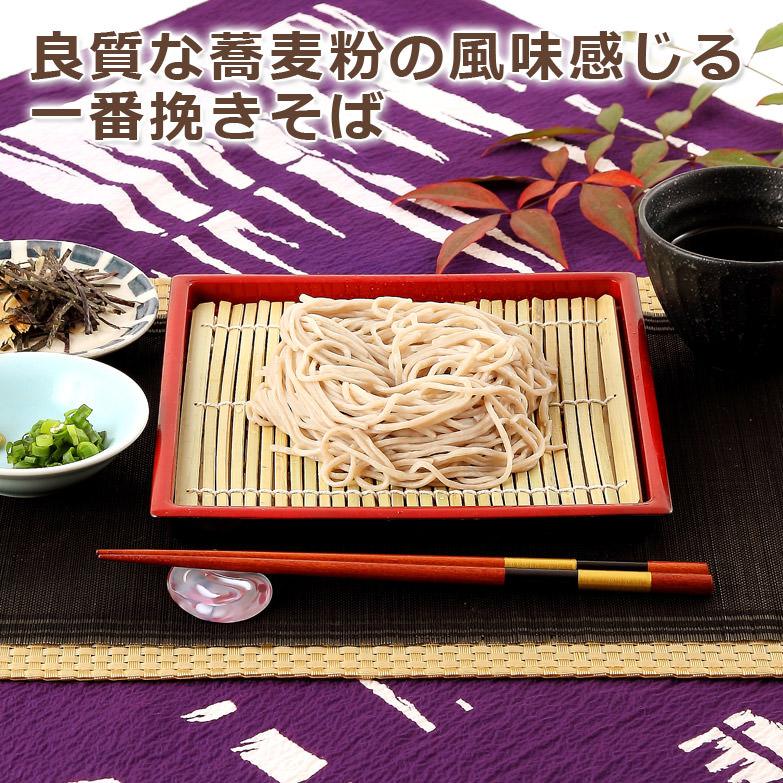 良質そば粉使用 蕎麦の風味が生きている〈一番挽きそば〉10パック | 株式会社叶屋食品・群馬県