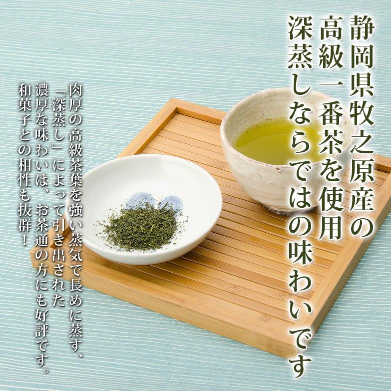 茶畑生産日本一 牧ノ原台地で採れた茶葉から生まれた おもてなしのための緑茶 | 株式会社赤堀商店・静岡県
