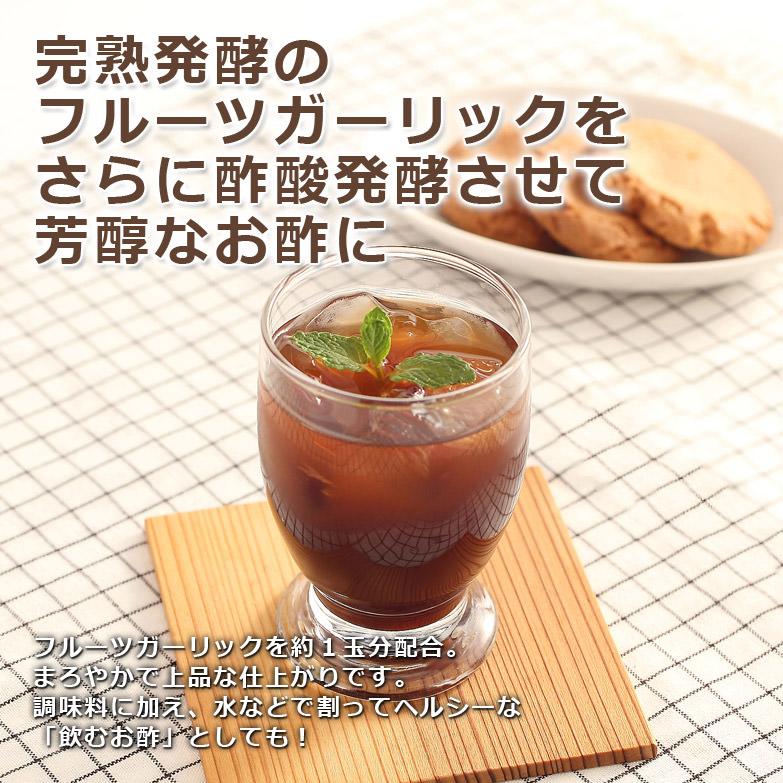 「飲むお酢」がおすすめ 料理の隠し調味料で健康に 〈黒の酵酢〉 | 有限会社創造工房・京都府