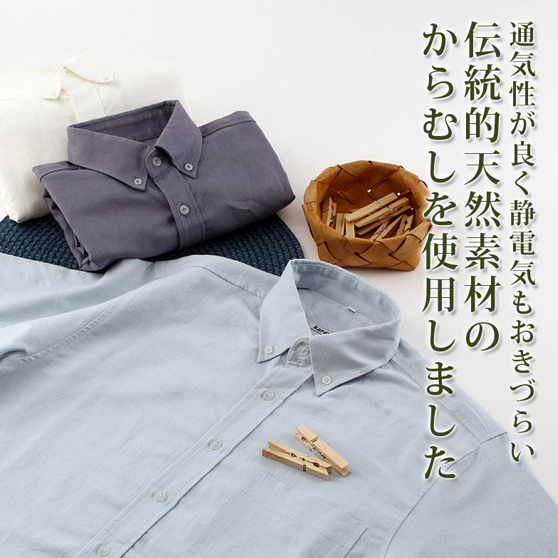 からクルシャツ(半袖)メンズ からクルシャツ・新潟県
