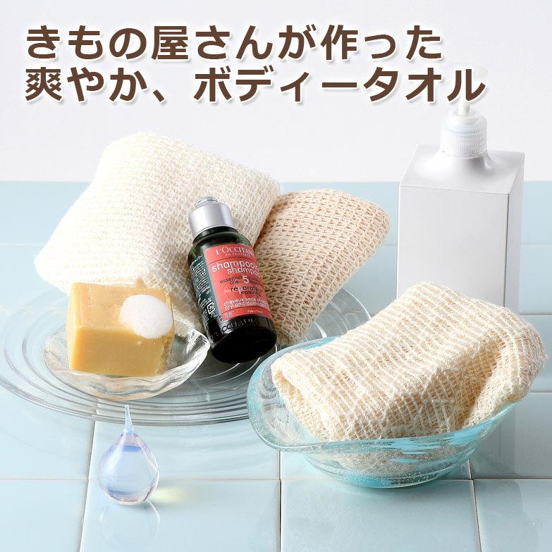 きもの屋さんが作った「からむし、シルク、オーガニック」ポピュラー3点セット ネオ昭和・新潟県