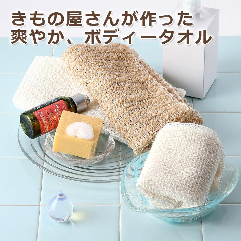 きもの屋さんが作った「からむし、和紙、ケナフ・麻」スペシャル3点セット ネオ昭和・新潟県