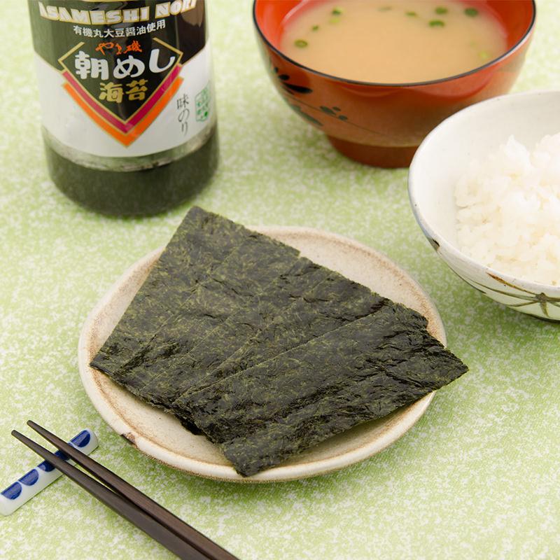 やま磯 広島県 蓋つきでいつでもパリパリ 有機丸大豆醤油使用 味付のり 朝めし海苔味カップ 〔8切32枚〕