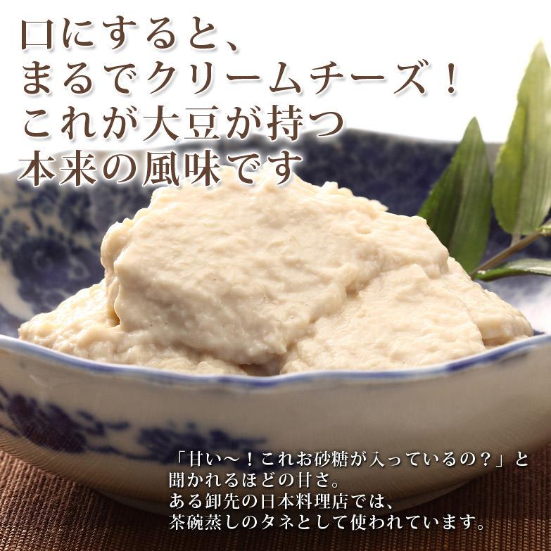 大豆が持つ、本来の風味をそのまま引き出した 湯葉豆腐・天月(てんげつ) | 武州屋・山梨県