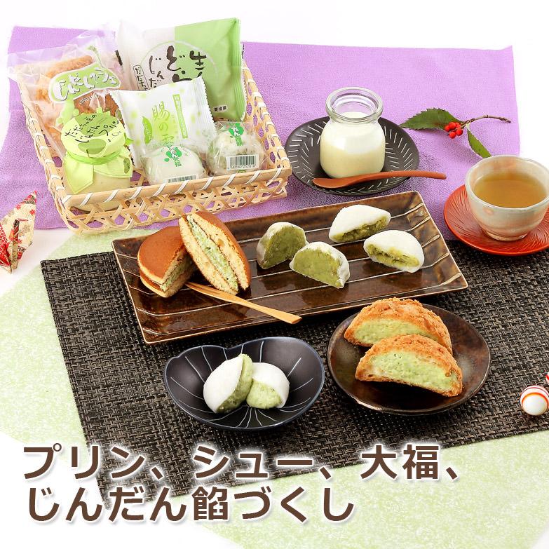 じんだん和菓子の詰め合わせ 「賜の雪」とプリン詰合せ | じんだん本舗大江・山形県