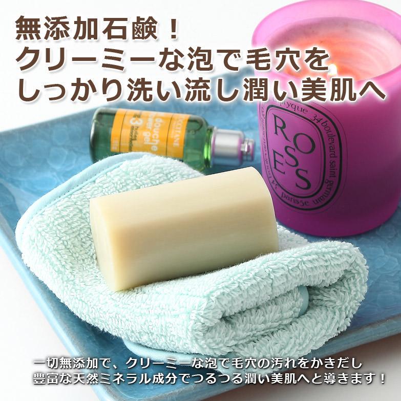 クリーミーな泡で 毛穴のよごれをすっきり! 麦飯石石鹸〈ピュアル〉 | 美濃白川麦飯石株式会社・岐阜県