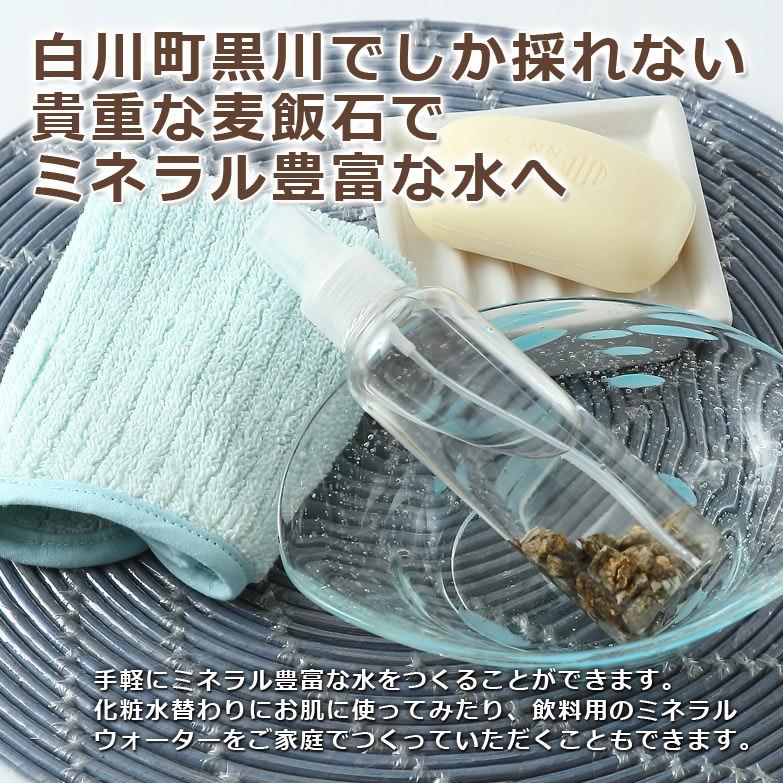 40種類以上の豊富なミネラル 〈麦飯石 500g〉Sサイズ | 美濃白川麦飯石株式会社・岐阜県