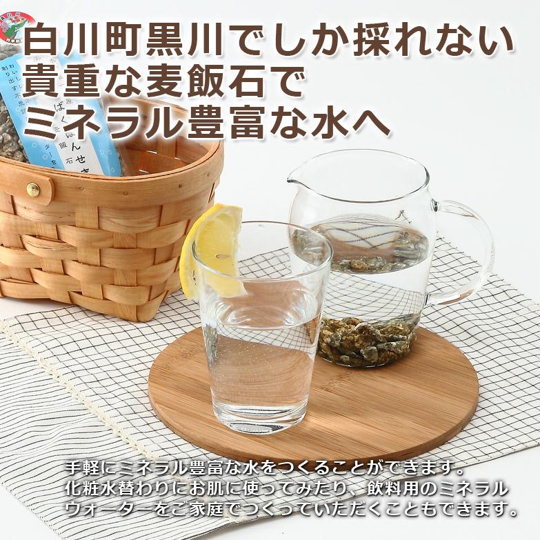 40種類以上の豊富なミネラル 〈麦飯石 500g〉Мサイズ | 美濃白川麦飯石株式会社・岐阜県
