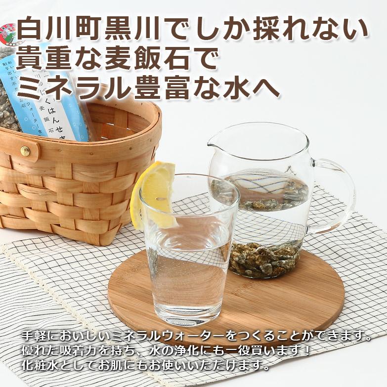 40種類以上の豊富なミネラル 〈麦飯石 1kg〉Mサイズ | 美濃白川麦飯石株式会社・岐阜県