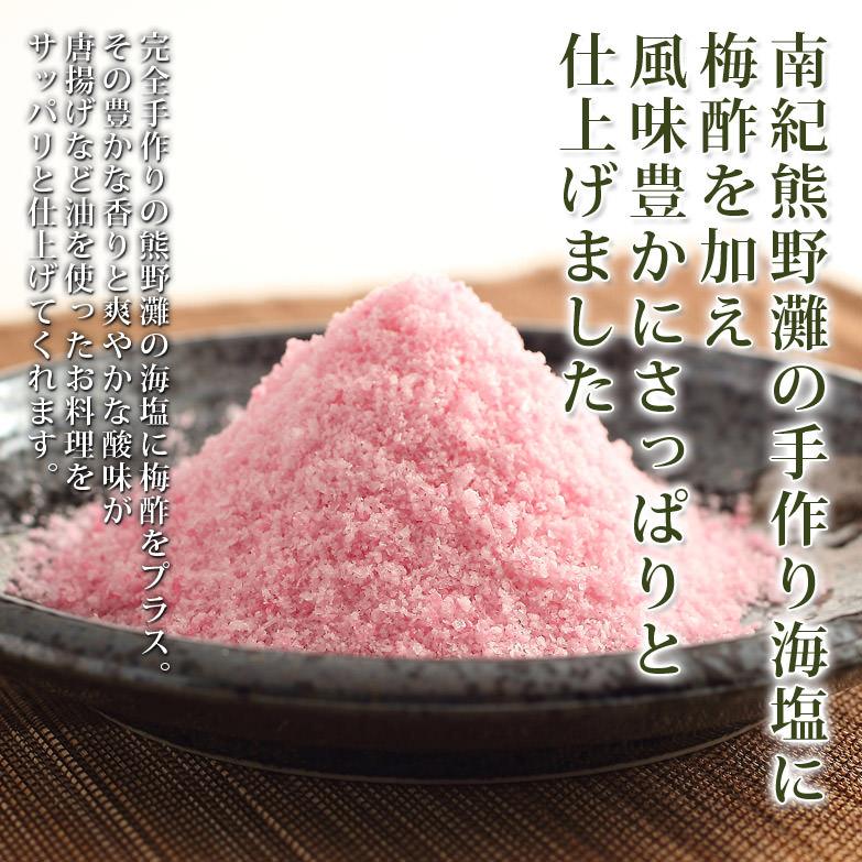 南紀 熊野灘の海水から〈 ほのかに香る 梅塩 〉 | 熊野黒潮本舗・和歌山県