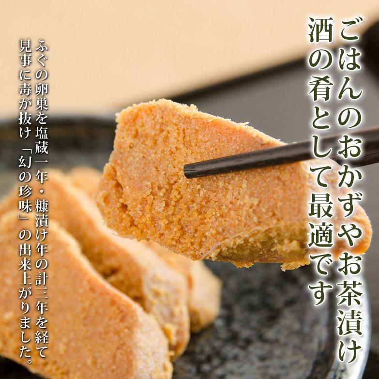 ふぐの卵巣を塩蔵1年・糠漬け2年の計3年を経て作り上げた ふぐの子糠漬け | 有限会社荒忠商店・石川県