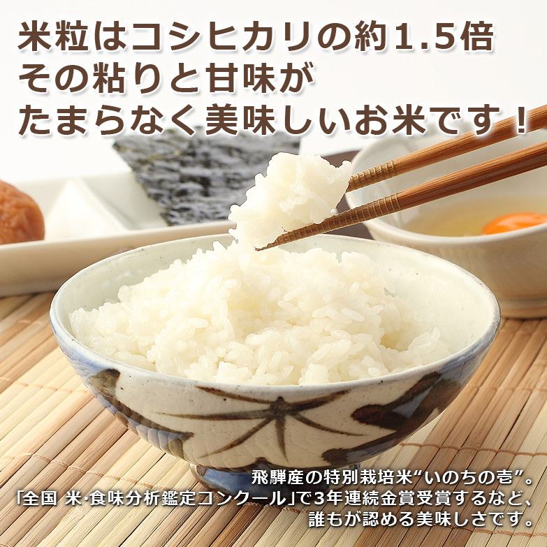 「銀」とは美しい白 磨き上げられた最高のお米 銀の朏 2kg | 合同会社まん丸屋・岐阜県