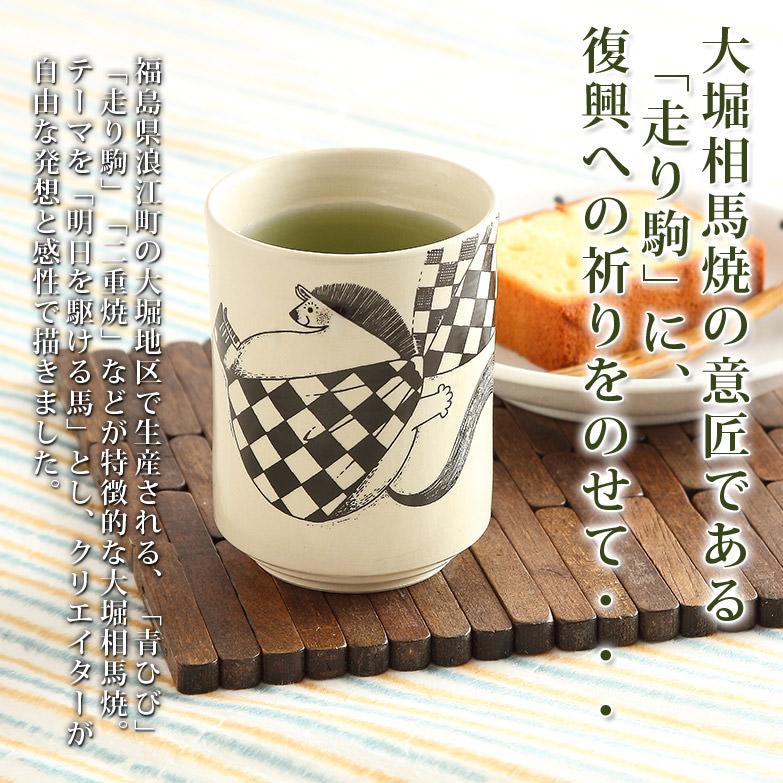 大堀相馬焼の陶器に新しい発想と感性で描く KACHI-UMA02 | KACHI-UMAプロジェクト(主催ガッチ)・福島県