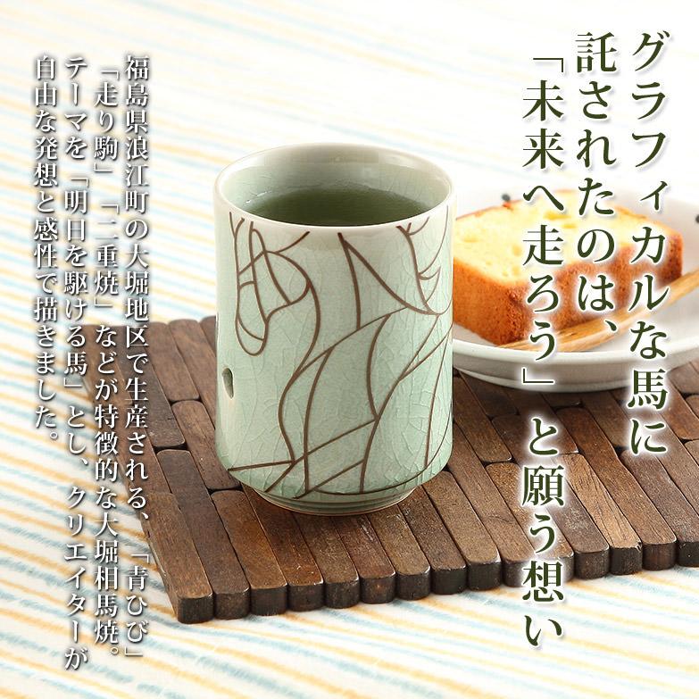大堀相馬焼の陶器に新しい発想と感性で描く KACHI-UMA06 | KACHI-UMAプロジェクト(主催ガッチ)・福島県