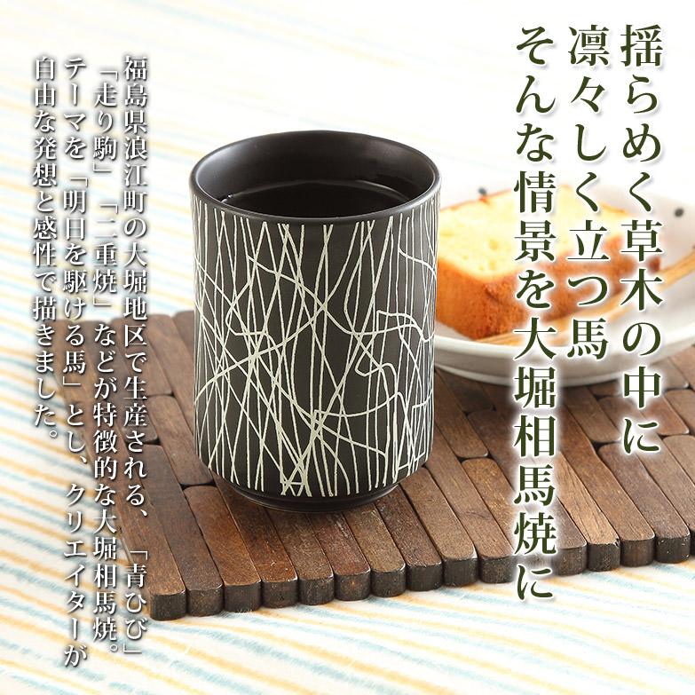 大堀相馬焼の陶器に新しい発想と感性で描く KACHI-UMA07 | KACHI-UMAプロジェクト(主催ガッチ)・福島県