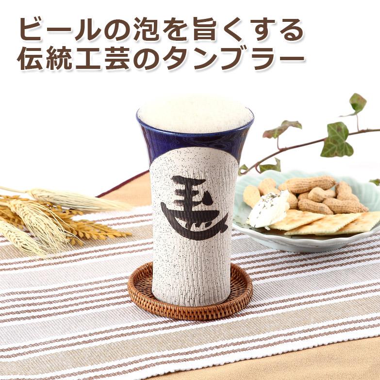 大堀相馬焼〈 ビールタンブラー・大 〉コバルト | KACHI-UMAプロジェクト(主催ガッチ)・福島県