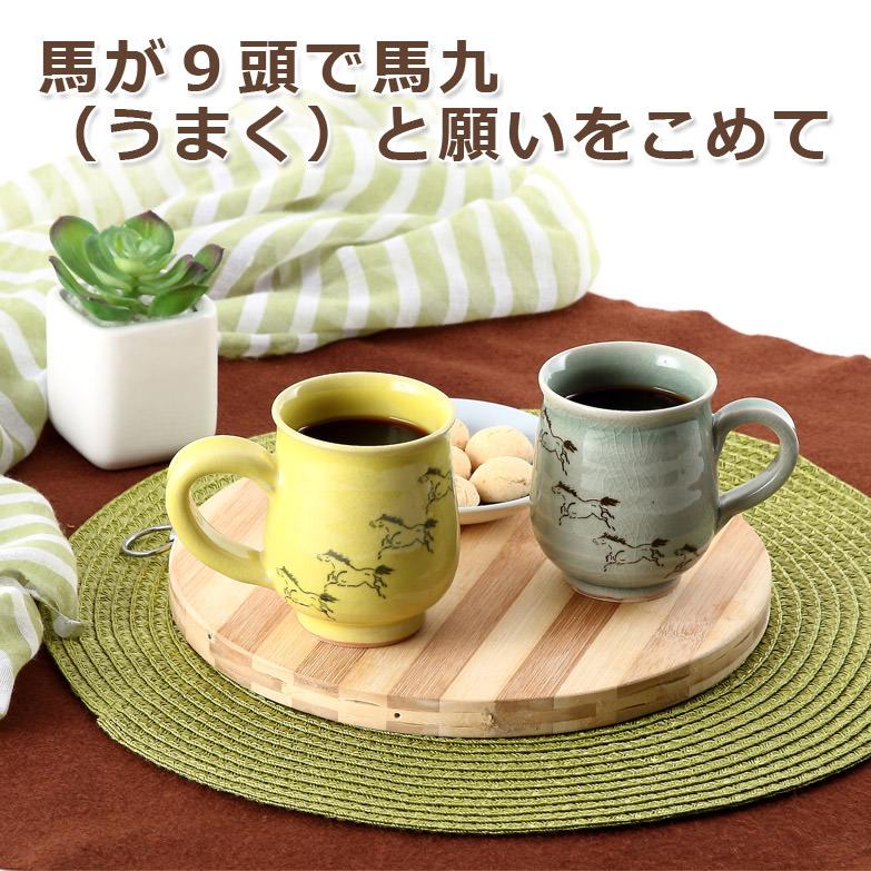 大堀相馬焼〈 馬九行久(うまくいく)〉マグ KACHI-UMAプロジェクト(主催ガッチ)・福島県