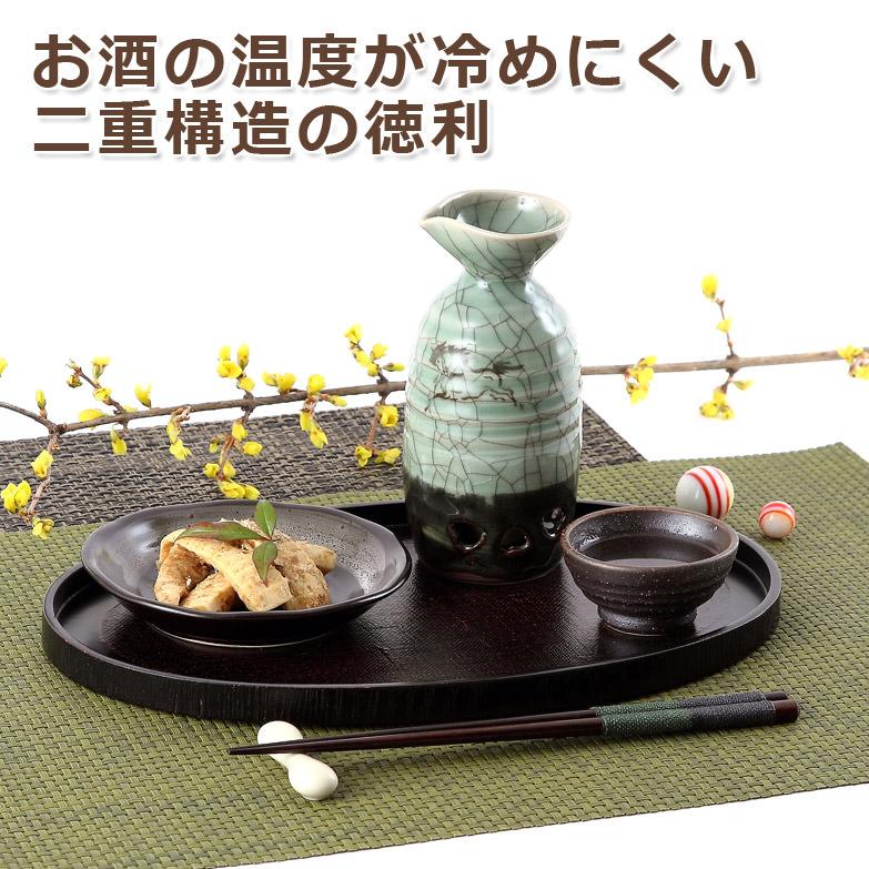 お酒の温度を保つ二重構造 大堀相馬焼〈 二重徳利 〉 | KACHI-UMAプロジェクト(主催ガッチ)・福島県