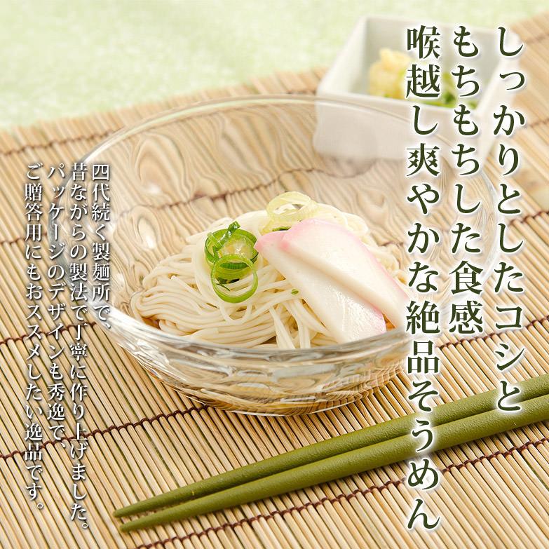 小豆島 こだわり続ける手作りの味〈 手延べそうめん・細口 〉1kgBOX・箱 | 真砂喜之助製麺所・香川県
