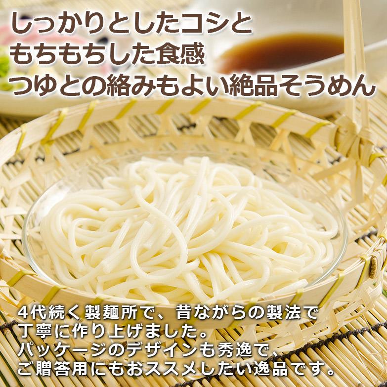 小豆島 こだわり続ける手作りの味〈 手延べそうめん・太口 〉1kgBOX・箱   真砂喜之助製麺所・香川県