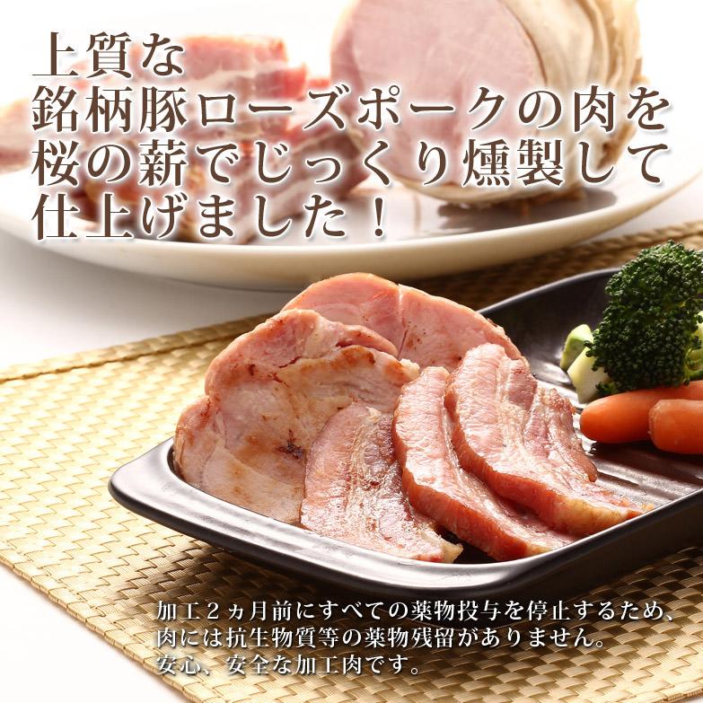 国産ローズポーク使用 新鮮熟成で香り高い〈 ロ−スハム・ベ−コン詰合せ 〉 | 学園手造りハムの会・茨城県