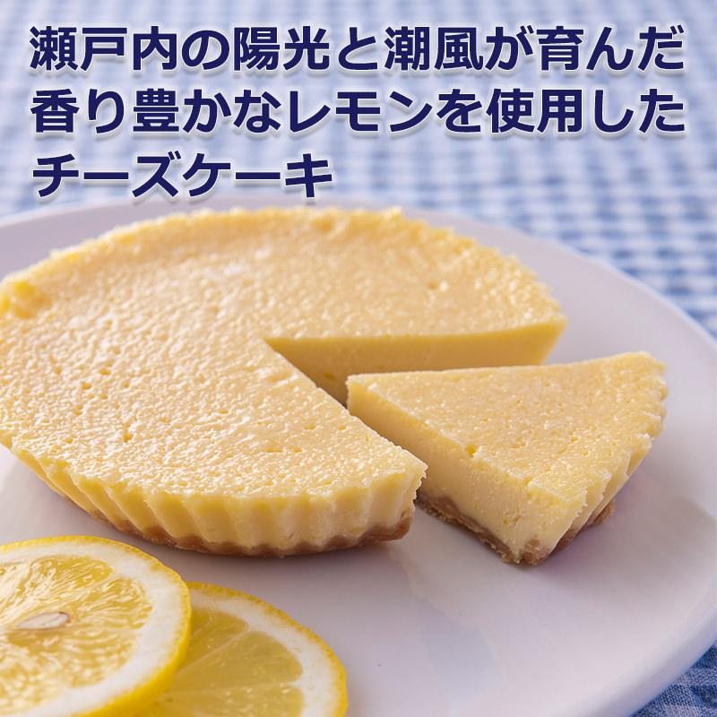 広島レモンの甘酸っぱさを 思いきり楽しめる〈 レモンチーズケーキ 〉 | 有限会社カスターニャ・広島県