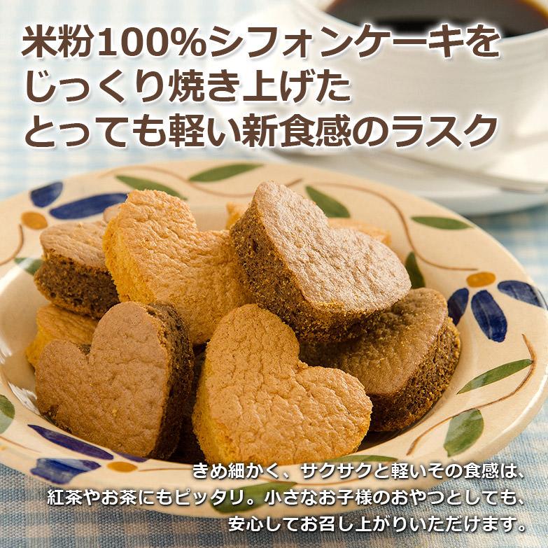 サクサクと軽〜い、新食感のラスク 米粉100%しふぉんラスク   米SweetS・岐阜県