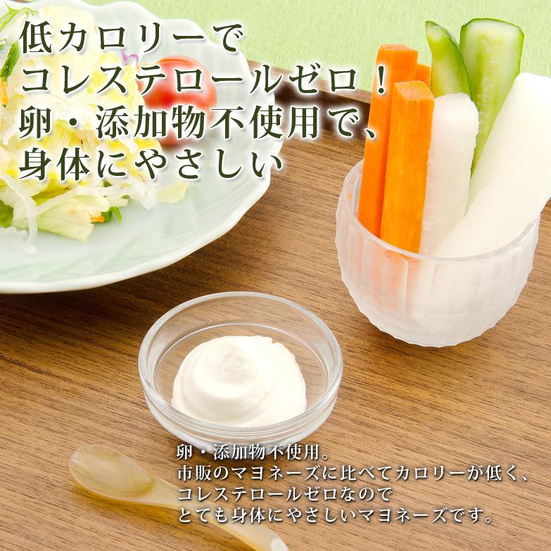 ヘルシーで優しく健康に美味しいを楽しむ〈 豆乳マヨ 〉200g   有限会社ナチュラルファーマーズ・秋田県