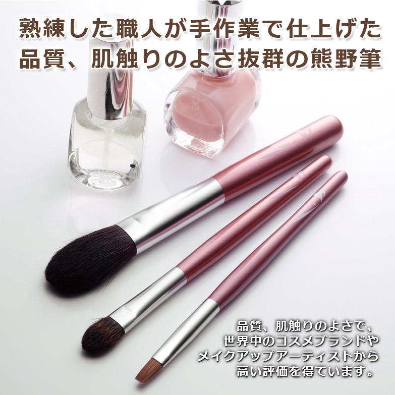 Mizuho Brush・熊野筆 肌を整える〈 メイクブラシ セット 〉 | 有限会社瑞穂・広島県