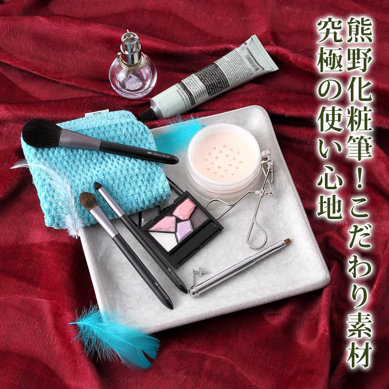 Mizuho Brush・熊野筆 技術の粋 〈 セレクトギフト プラチナ 〉4本入 | 有限会社瑞穂・広島県