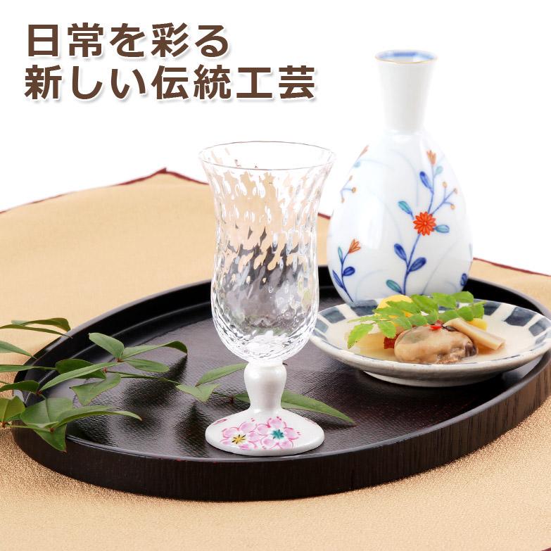 伝統工芸が和洋の空間を自然につなぐ〈 冷酒グラス 〉さくら文 | 清峰堂株式会社・石川県