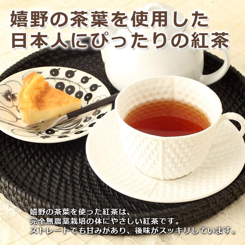 嬉野茶葉を使用した 日本人にぴったり〈 うれしの和紅茶 〉リーフ | 有限会社山輝園・佐賀県