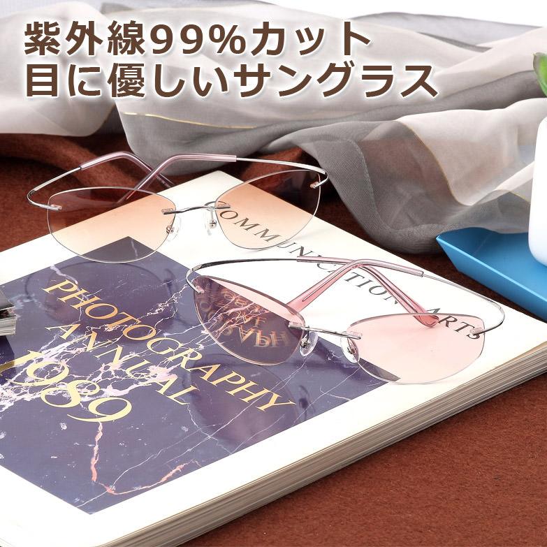 〈 チタン F 〉オールタイムサングラス 株式会社乾レンズ・福井県