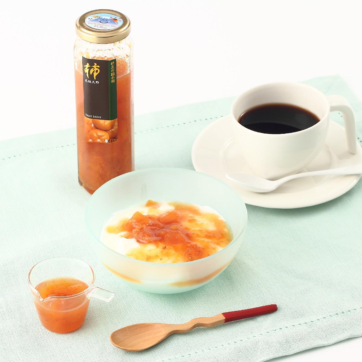 トッピングを贅沢に お料理の隠味にも〈 天野柿フルーツソース 〉   株式会社LAPIS-LAZULI・静岡県