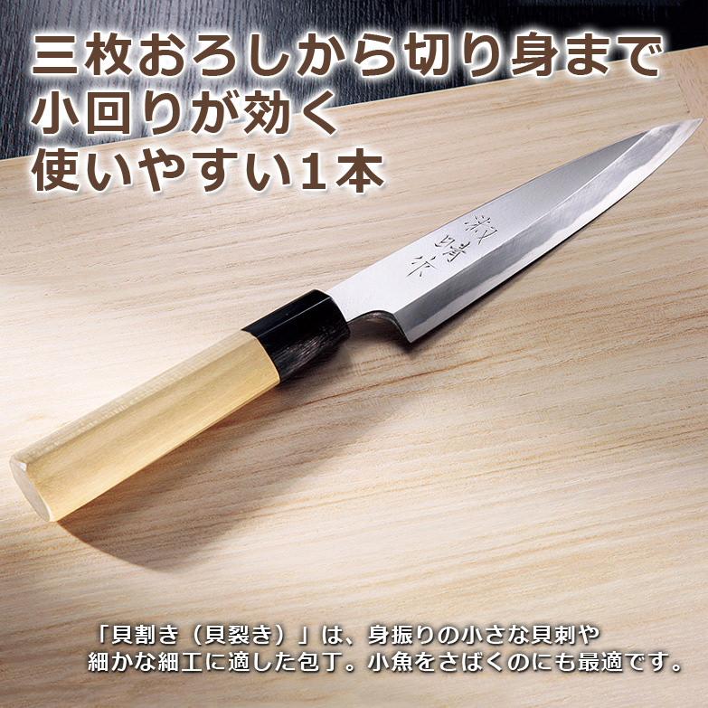 三枚おろしから切り身まで小回りが効く〈 貝割 〉小魚用 万能包丁 | 迫田刃物・高知県