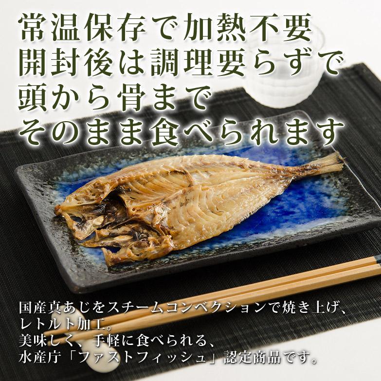 即席一品!調理いらずですぐに食べれる〈 骨まで食べるあじ開き 〉 | 株式会社ウエハラ・長崎県
