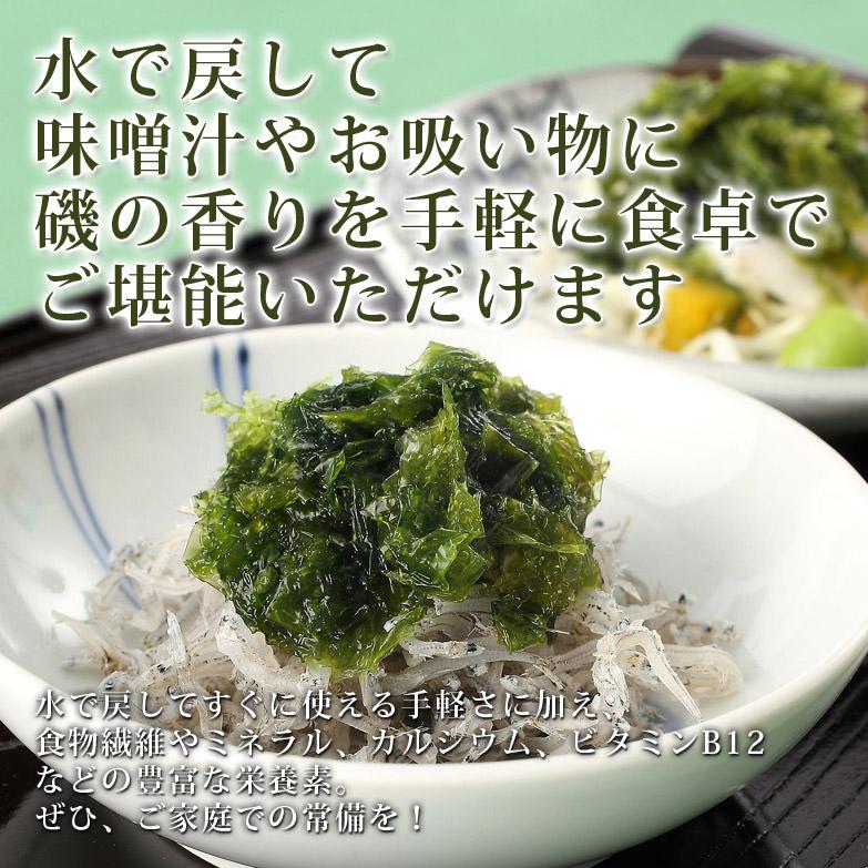 磯の香り豊かな 対馬の海のエメラルド〈 あおさ 〉 | 株式会社ウエハラ・長崎県