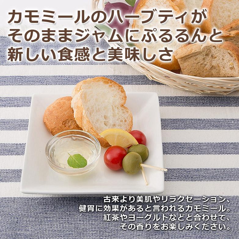 カモミールの安らぐ香り やさしい食感〈 ハーバルティージャム 〉カモミール | 有限会社四季の定期便・新潟県