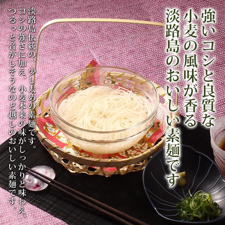 繊細ながらもコシがある 淡路そうめん〈 淡じ糸 〉2kg   有限会社金山製麺・兵庫県