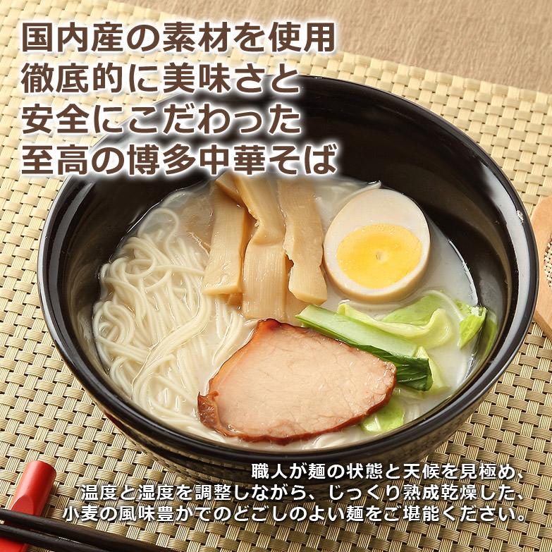 美味しいをそのままに健康へのこだわり〈 博多中華そば・とんこつ 〉 | 合資会社鳥志商店・福岡県