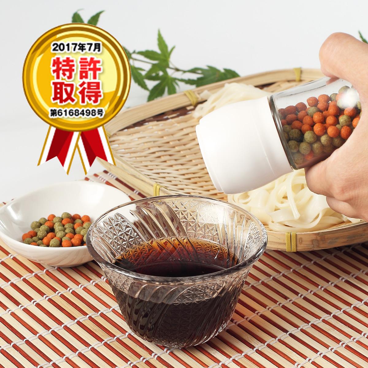採れたて凝縮 香りと風味 弾ける旨さ 〈 ひきたて名人 〉特許取得(第6168498)ミル付 | 有限会社ヤマサン・滋賀県