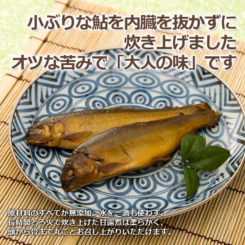 親爺のこだわり!丸ごと全部味わえる〈 鮎の甘露煮 〉3匹入   有限会社鮎一番・岐阜県