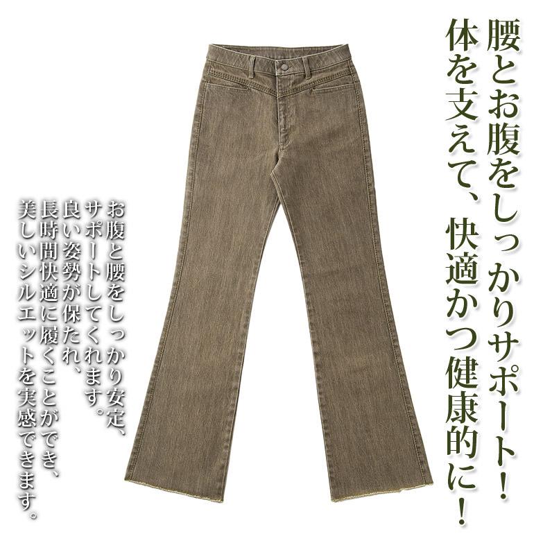 〈 体が喜ぶパンツ 〉2B・ヒッコリー 有限会社わかお・愛知県