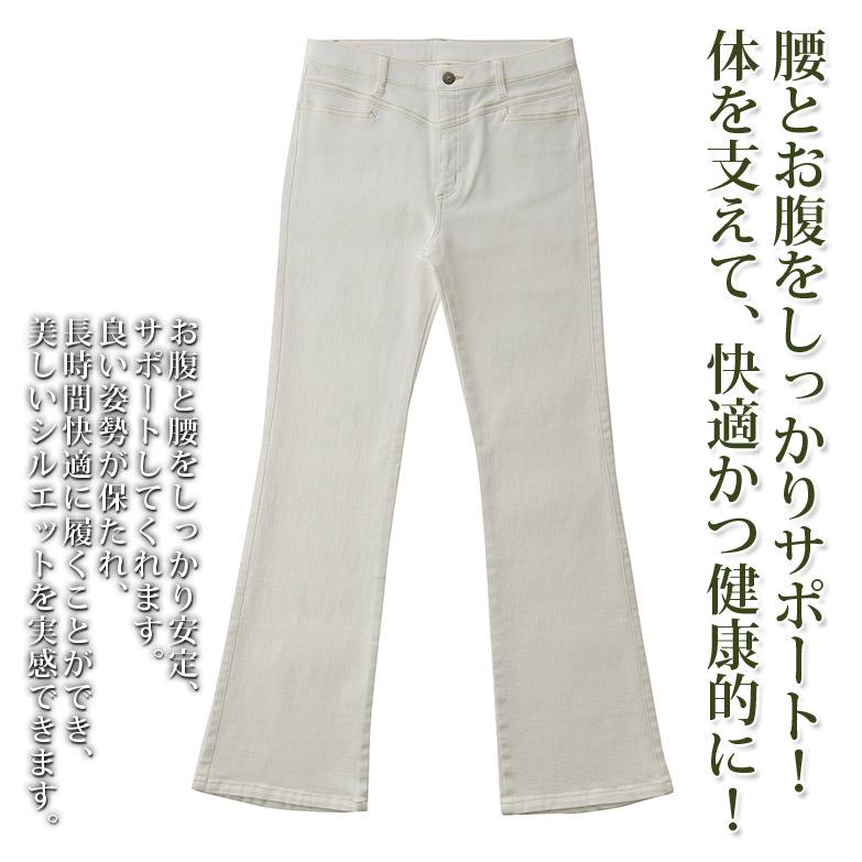 〈 体が喜ぶパンツ 〉1B・スーパーホワイト 有限会社わかお・愛知県