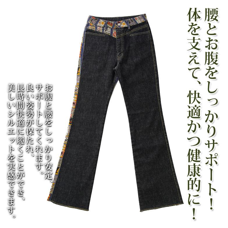〈 体が喜ぶパンツ 〉60B・千社札柄 有限会社わかお・愛知県