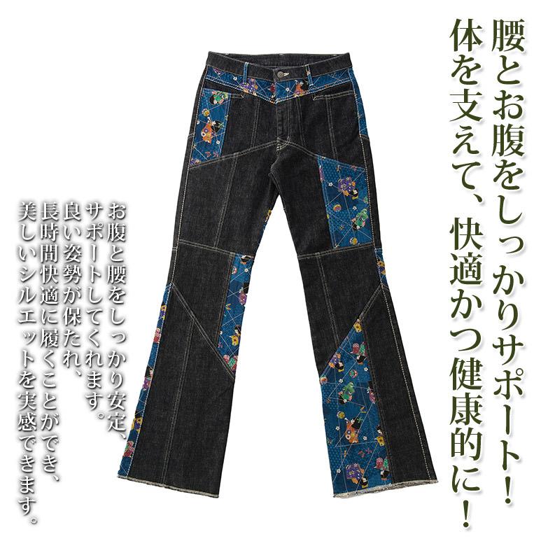 〈 体が喜ぶパンツ 〉61K・手毬あそび柄 有限会社わかお・愛知県