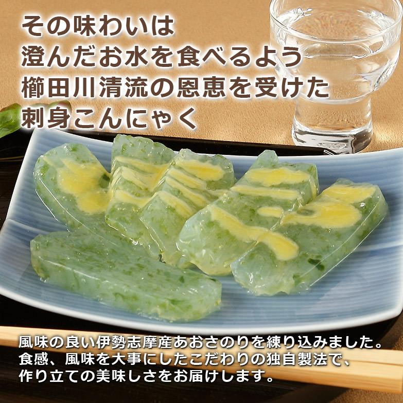 豊かな風味 とろける食感 中はもっちり〈 山の清水が育んだ さっぱりおいしい さしみこんにゃく 〉 | 有限会社上野屋・三重県